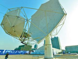 The Eye of the Earth has a Chinese antenna. It has amazing Chinese technology!