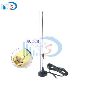 Shenzhen SD Communication Equipment Co., Ltd_GSM large suction cup antenna High gain GSM antenna