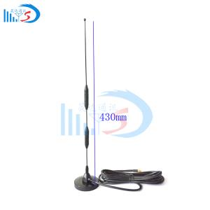 Shenzhen SD Communication Equipment Co., Ltd_3G large suction cup antenna, frequency can be customized